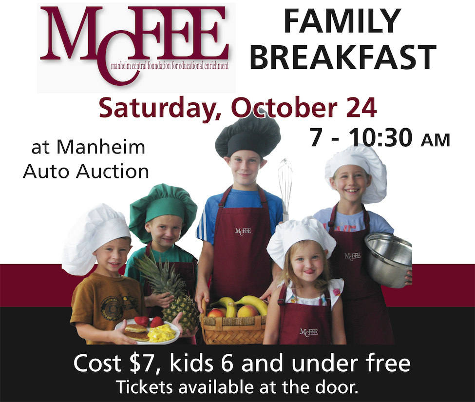 2015 P S You Are Here Grant Recipients: Join Us At The Annual Family Breakfast!